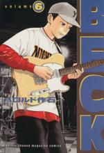 BECK(6)(KCDX)(大人コミック)