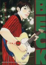 BECK(14)(KCDX)(大人コミック)
