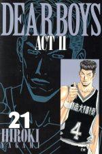 DEAR BOYS ACTⅡ(21)(マガジンKC)(少年コミック)