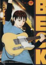 BECK(17)KCDX
