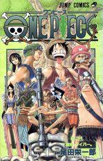 ONE PIECE 空島編(28)(ジャンプC)(少年コミック)