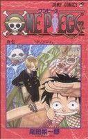 ONE PIECE 東の海編(7)(ジャンプC)(少年コミック)
