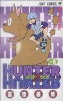 HUNTER×HUNTER(6)(ジャンプC)(少年コミック)