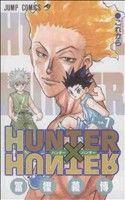 HUNTER×HUNTER(7)(ジャンプC)(少年コミック)