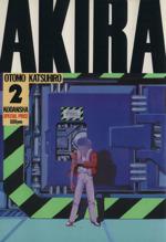 AKIRA(デラックス版)(2)(KCデラックス12)(大人コミック)