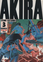 AKIRA(デラックス版)-アキラ(3)(KCデラックス13)(大人コミック)