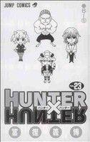 HUNTER×HUNTER(23)(ジャンプC)(少年コミック)