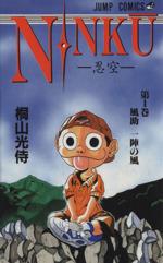 1990年代 ヤングジャンプ 1990年代 漫画