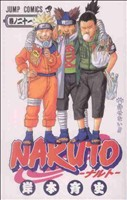NARUTO-ナルト-(21)ジャンプC