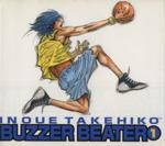 BUZZER BEATER(ジャンプCデラックス)(1)ジャンプCデラックス