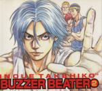 BUZZER BEATER(ジャンプCデラックス)(2)ジャンプCデラックス