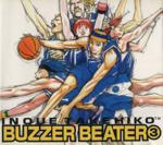 BUZZER BEATER(ジャンプCデラックス)(3)ジャンプCデラックス