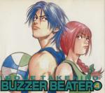 BUZZER BEATER(ジャンプCデラックス)(4)ジャンプCデラックス