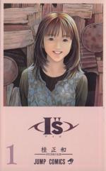 "I""S<アイズ>-伊織(1)(ジャンプC)(少年コミック)"