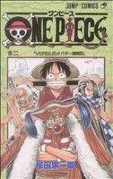ONE PIECE 東の海編(2)(ジャンプC)(少年コミック)