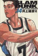 SLAM DUNK(完全版)(14)(ジャンプCデラックス)(大人コミック)