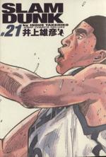 SLAM DUNK(完全版)(21)(ジャンプCデラックス)(大人コミック)