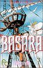 BASARA(3)(フラワーC)(少女コミック)