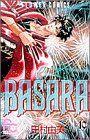 BASARA(10)(フラワーC)(少女コミック)