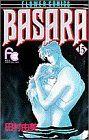 BASARA(15)(フラワーC)(少女コミック)