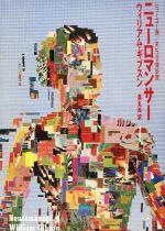 ニューロマンサー(ハヤカワ文庫SF)(文庫)