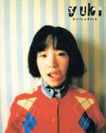 yuki Girly Rock(単行本)