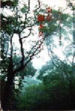 東京 樹木めぐり