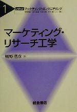 木島正明の検索結果:ブックオフオンライン
