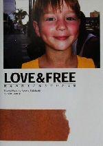 LOVE&FREE 世界の路上に落ちていた言葉(単行本)
