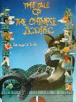 英文 THE TALE OF THE CHINESE ZODIAC 十二支のひみつ(児童書)