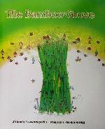 英文 THE BAMBOO GROVE(児童書)