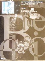 Blue Classic Guitar-Jazzyに聴かせるクラシック(Blue classic guitar3)(3)(単行本)
