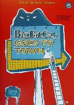 ビッグ・ファット・キャット、街へ行く(BIG FAT CAT SERIES2)(単行本)
