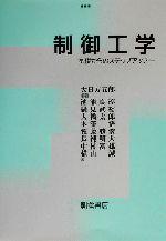大橋淳の検索結果:ブックオフオンライン