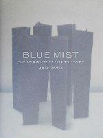 近藤高弘 青のゆくえ Blue mist:THE WORKS OF TAKAHIRO KONDO(単行本)