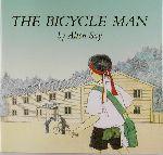 英文 THE BICYCLE MAN じてんしゃのへいたいさん(児童書)