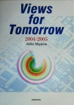 新・時事英語へのニューアプローチ(2004/2005)(単行本)