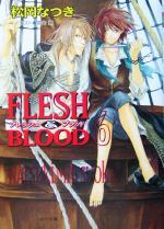 FLESH&BLOOD(キャラ文庫)(6)(文庫)