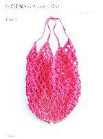 かぎ針編みっておもしろい 編み出したらとまらなくて…ぐるぐる、ぐるぐると編みます(単行本)