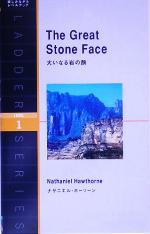 大いなる岩の顔(洋販ラダーシリーズLevel1)(新書)