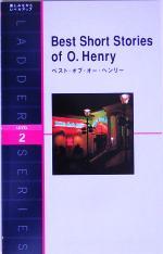 ベスト・オブ・オー・ヘンリー(洋販ラダーシリーズLevel2)(新書)