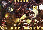 Y's art works 衣谷遊画集(単行本)