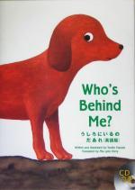 Who's Behind Me? うしろにいるのだあれ英語版(CD1枚付)(児童書)