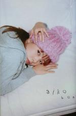 aiko bon(単行本)
