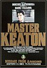MASTERキートン(3)(ビッグC)(大人コミック)
