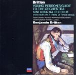 ブリテン:青少年のための管弦楽入門(通常)(CDA)