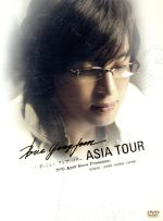 ペ・ヨンジュン アジア・ツアー 2005 April Snow Promotion TAIWAN/JAPAN/KOREA/CHINA(通常)(DVD)