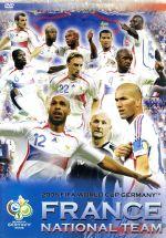 2006FIFAワールドカップ ドイツ オフィシャルライセンスDVD フランス代表 戦いの軌跡(通常)(DVD)