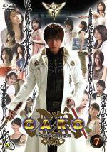 牙狼<GARO> 7(通常)(DVD)