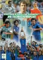 2006FIFAワールドカップ ドイツ オフィシャルライセンスDVD JFAテクニカルレポート(通常)(DVD)